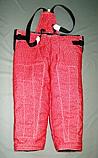 Pantalon costum Francez